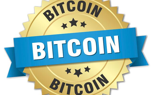 El bitcoin es la moneda electrónica.